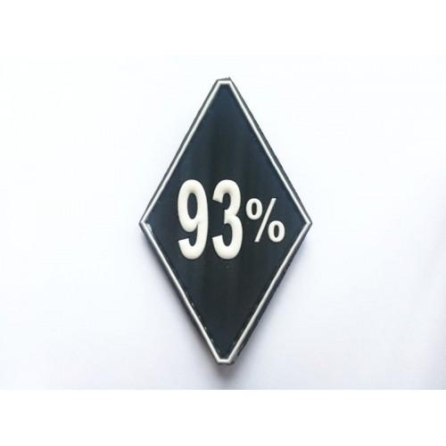 """ПВХ Патч """"93%"""""""