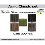Army Classic set