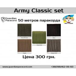 Набор паракорда Army Classiс set