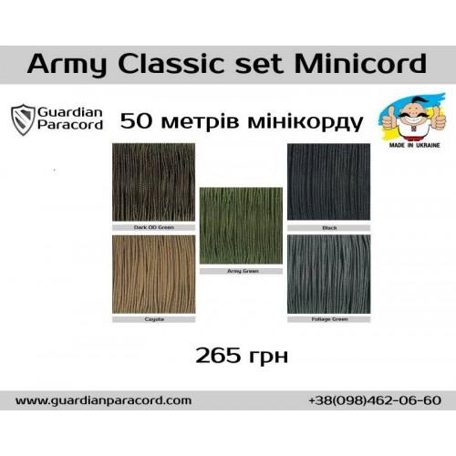 Army Classic set Minicord